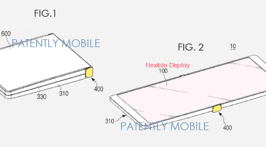 samsung-foldable-phone-patent-1