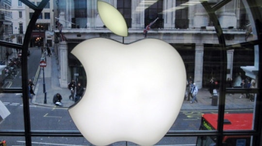 apple-logo-london1