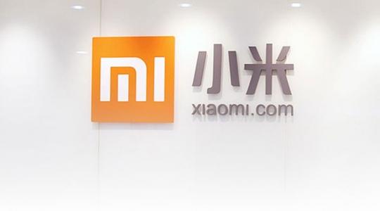 xiaomi_logo_1