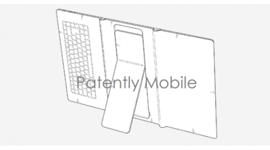 Samsung-foldable-tablet_1